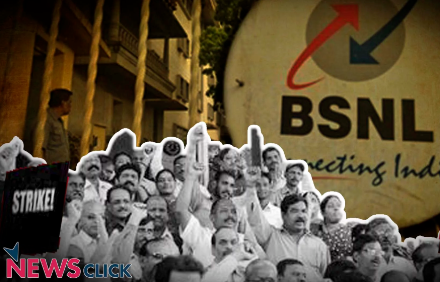 BSNL Employees' Salaries Delayed Again