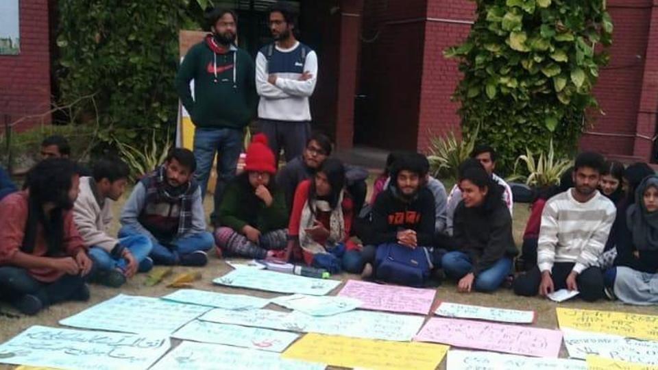 IIMC Students Withdraw Protest After Administration Accepts Demands
