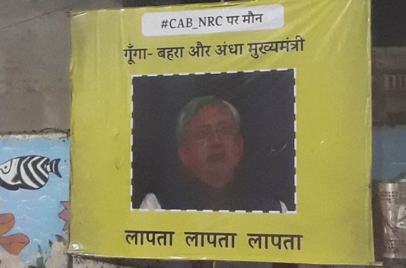 Posters Questioning Nitish Kumar