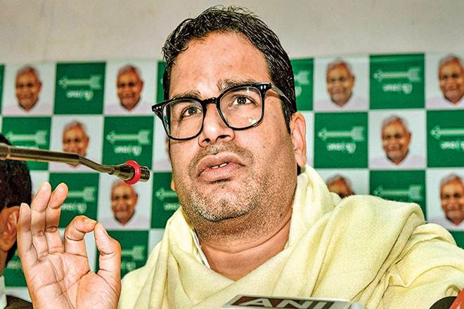 CAB: Protests in Bihar, JD-U's Prashant Kishor Urges Non-BJP CMs to 'Save Soul of India'
