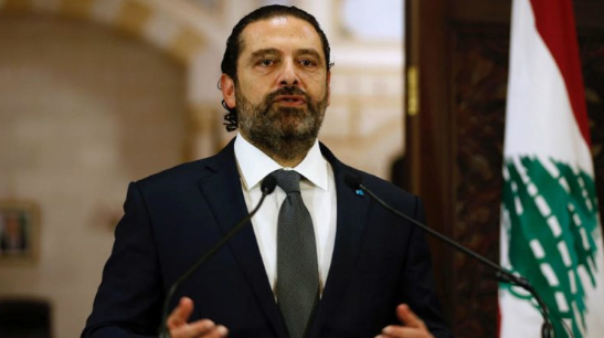 Saad Hariri resigned on October 29 after massive protests against the government.