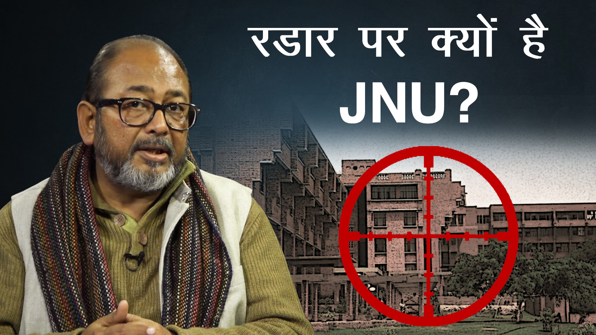JNU Violence and RSS