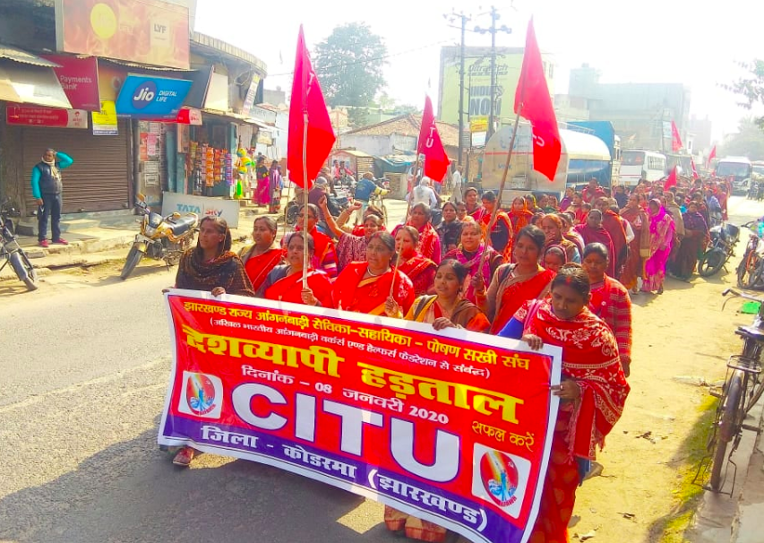 Workers in Jharkhand take out a procession to observe All India Strike