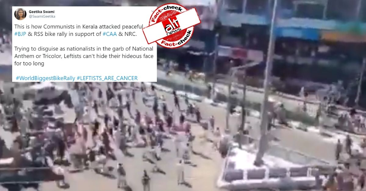 "Old video viral as ""communists"" in Kerala attack pro-CAA rally by BJP-RSS"