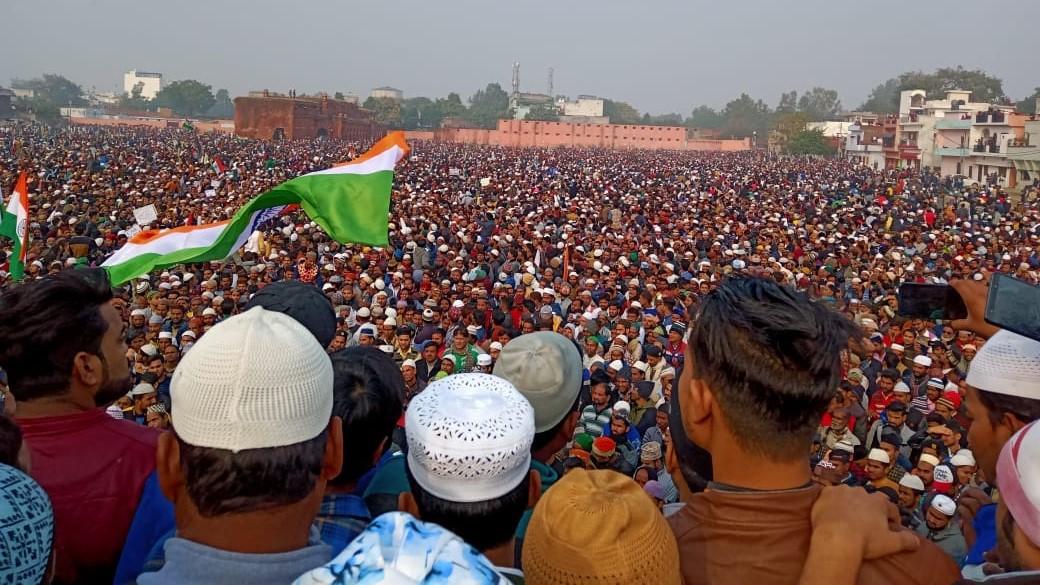 Anti CAA Protest in India