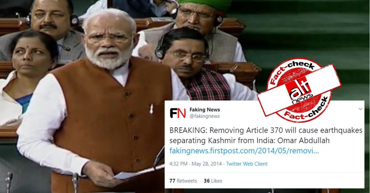 PM Modi quotes faking news in Parliament