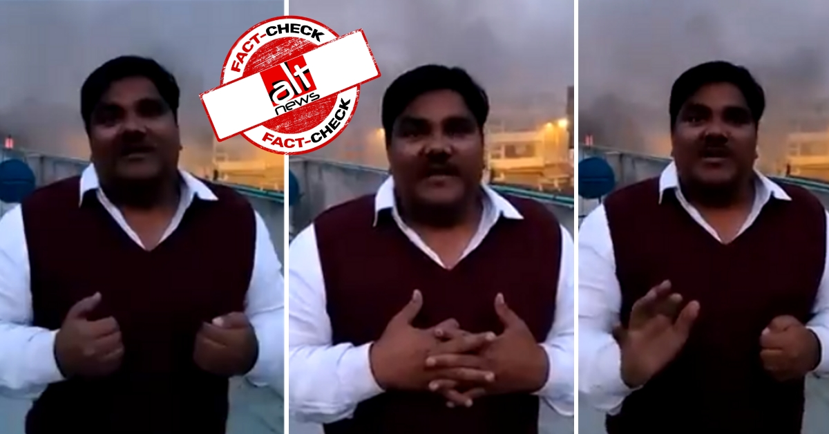 AAP counselor Tahir Hussain's plea to Delhi Police for help during riots.