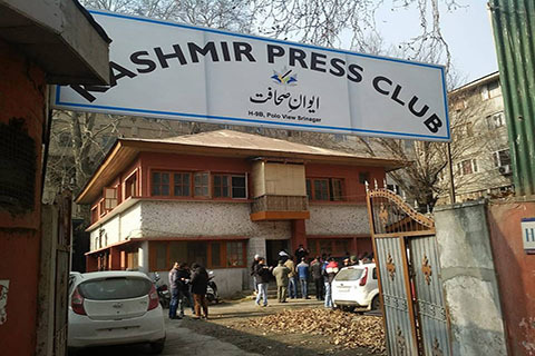 Kashmir Press Club Condemns Nocturnal Raid on Journalist Kamran Yousuf