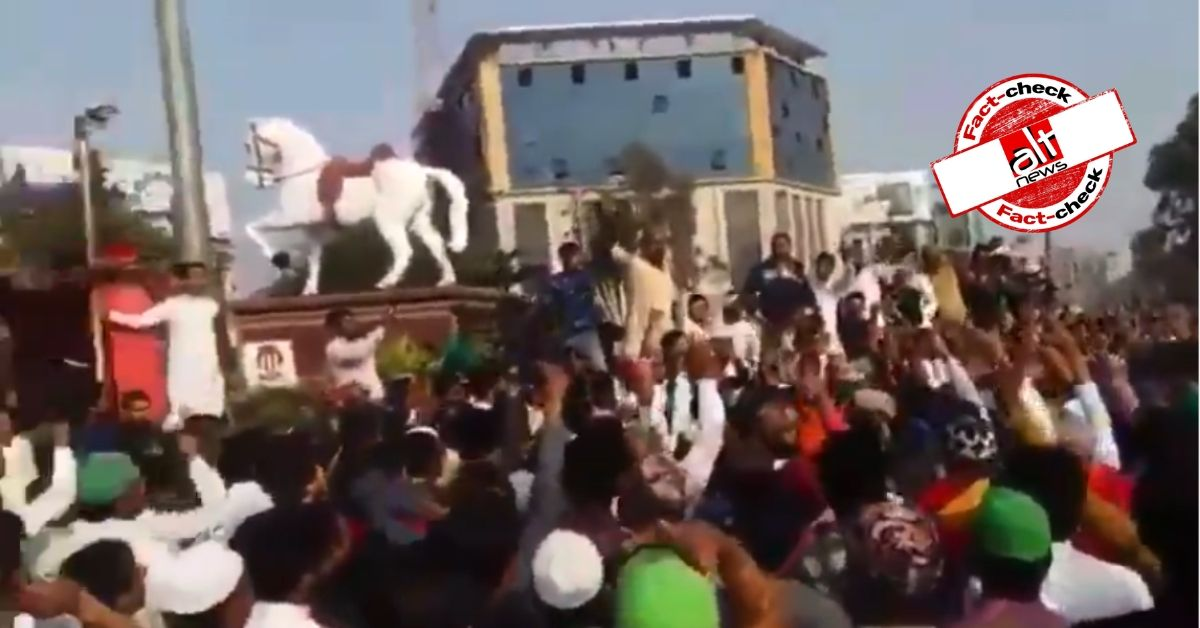 Old Video from Rajasthan Shared as Muslims Chanting Slogans of Islamic Supremacy Amid Delhi Polls