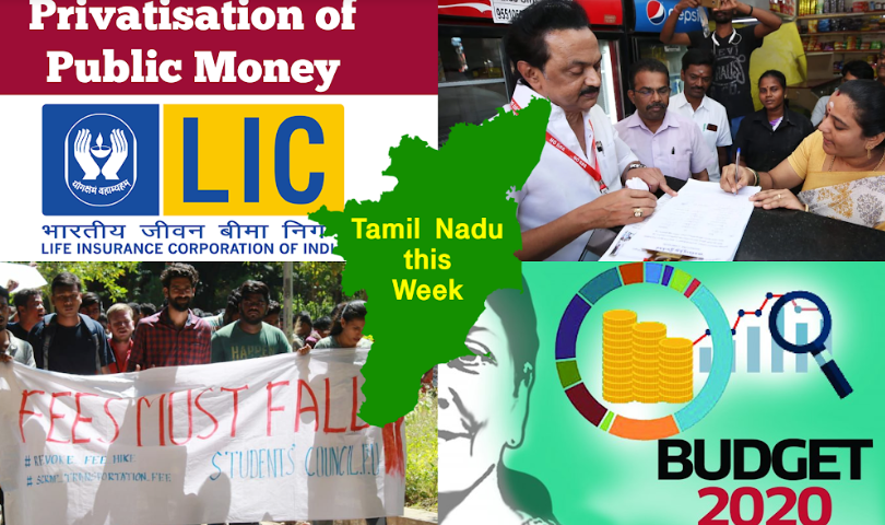 TN This Week: Anti-CAA Signature Campaign, LIC Employees' Protest, CITU Demonstrates Against Budget
