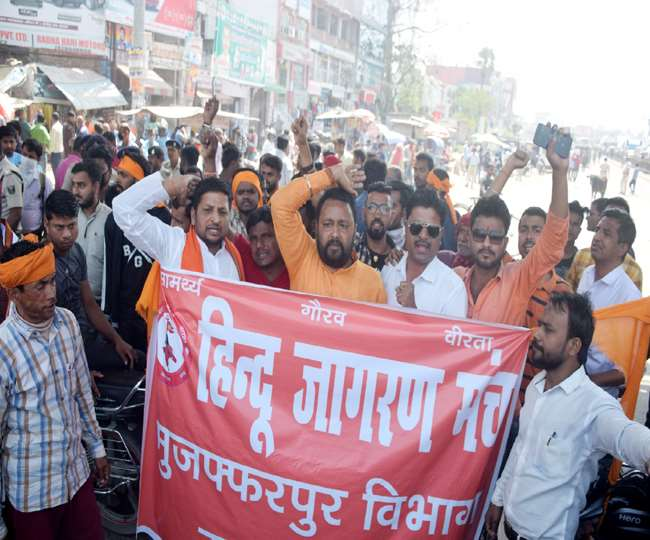 Bihar: Hindu Jagran Manch Issues Warning to End Sit-in Protests Against CAA-NRC in Muzaffarpur