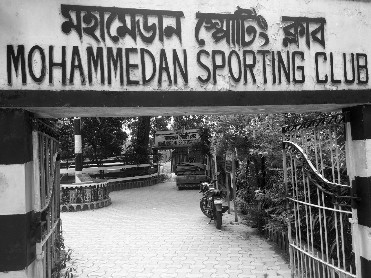 The Mohammedan Sporting clubhouse has been shut and all football training suspended