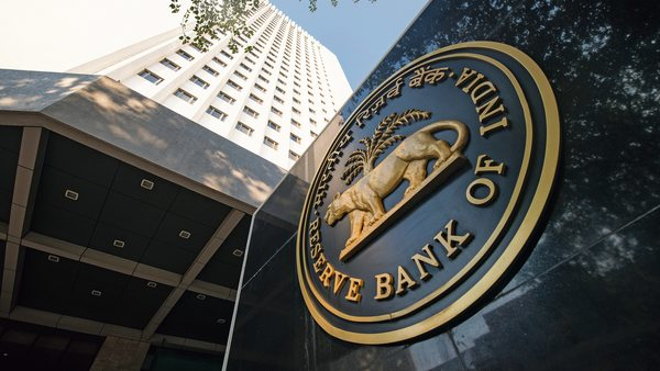 RBI Received 608 Complaints Against J&K Ban