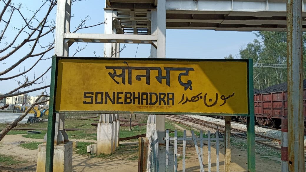 Sonbhadra: Will Discovery of Gold Finally Bring