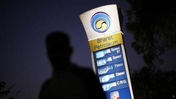 Despite BPCL's Crucial Contribution Amid Pandemic, Modi Govt. To Go Ahead with Divestment Plan