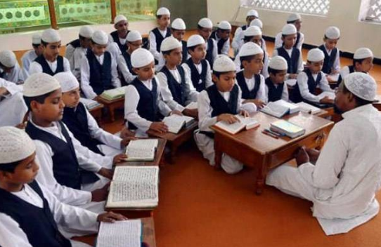 Stop Madrasa Children