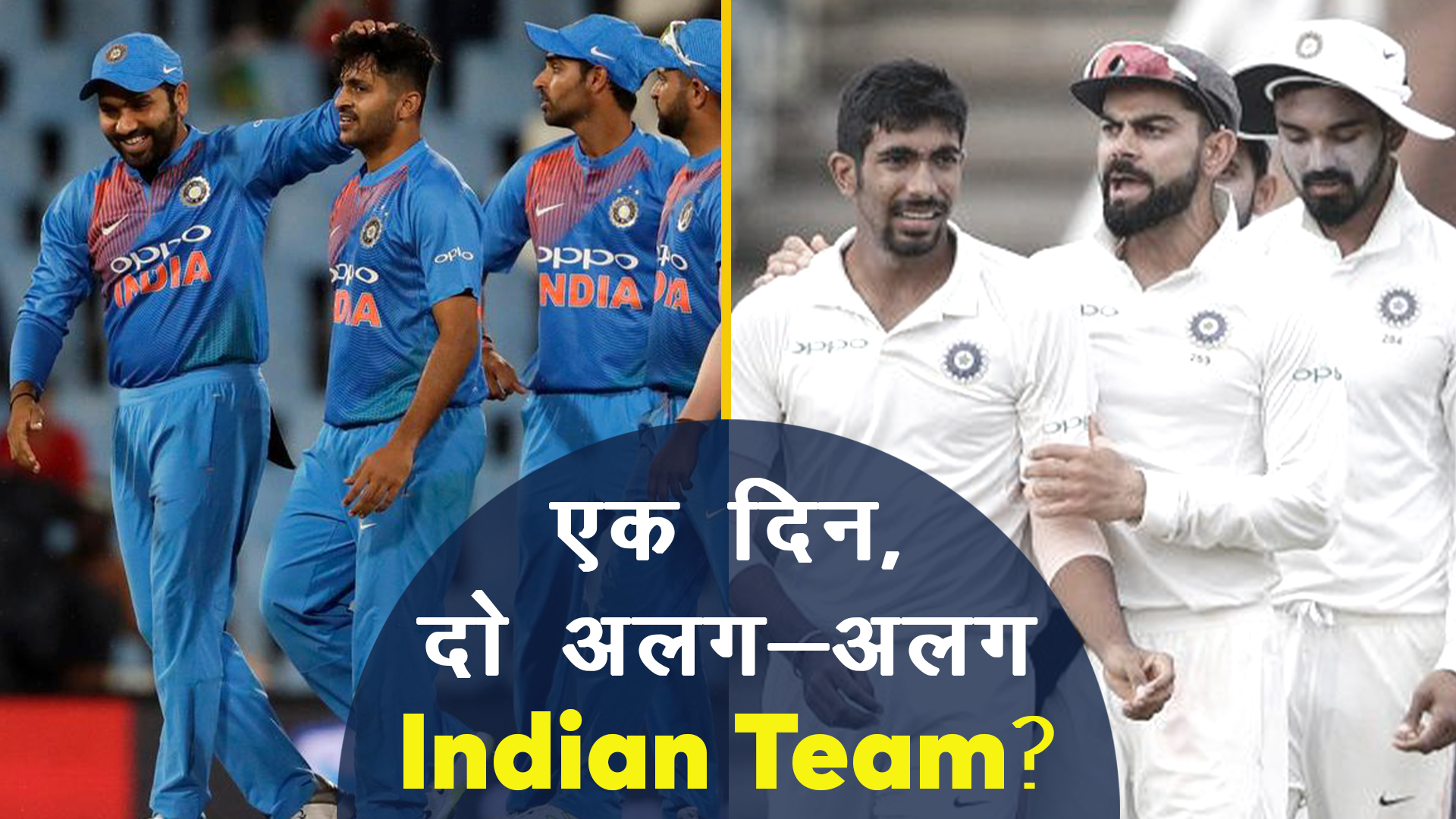 Cricket restart post lockdown and the variables involved for the Indian cricket team