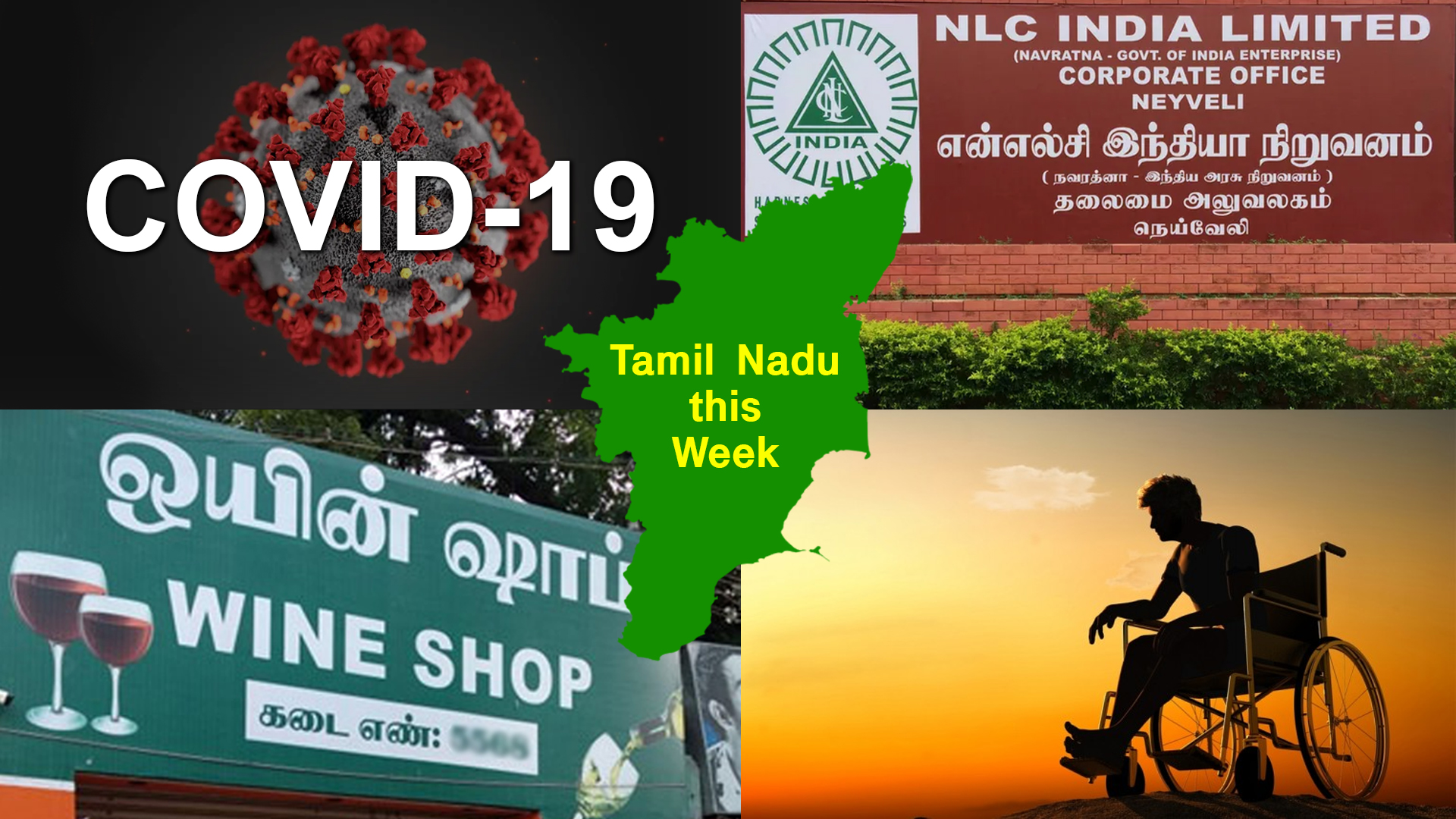 TN This Week: 6,000 COVID-19 Cases, NLC Explosion Injures 8 Workers, Protests Across State Demanding Lockdown Relief