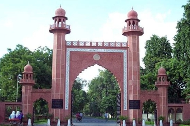 AMU Students Oppose Administration Decision