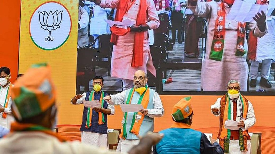 Amit Shah's virtual rally for Bihar Assembly elections