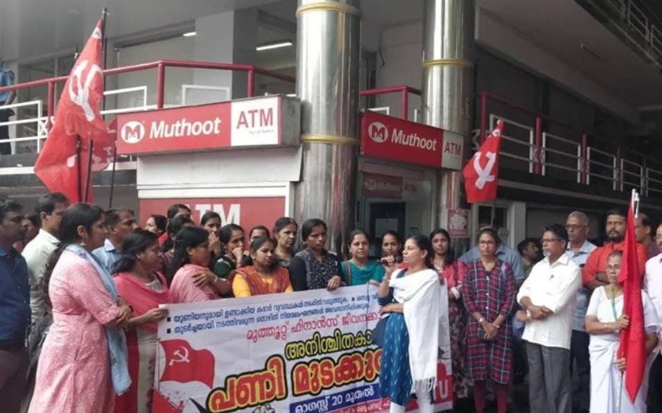 Six Months after Termination, Muthoot Finance