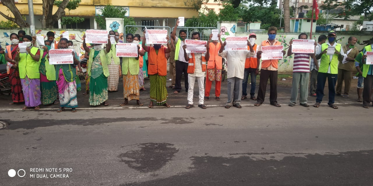 Andhra: Municipal Workers to Intensify Protests Demanding Regularisation of Jobs