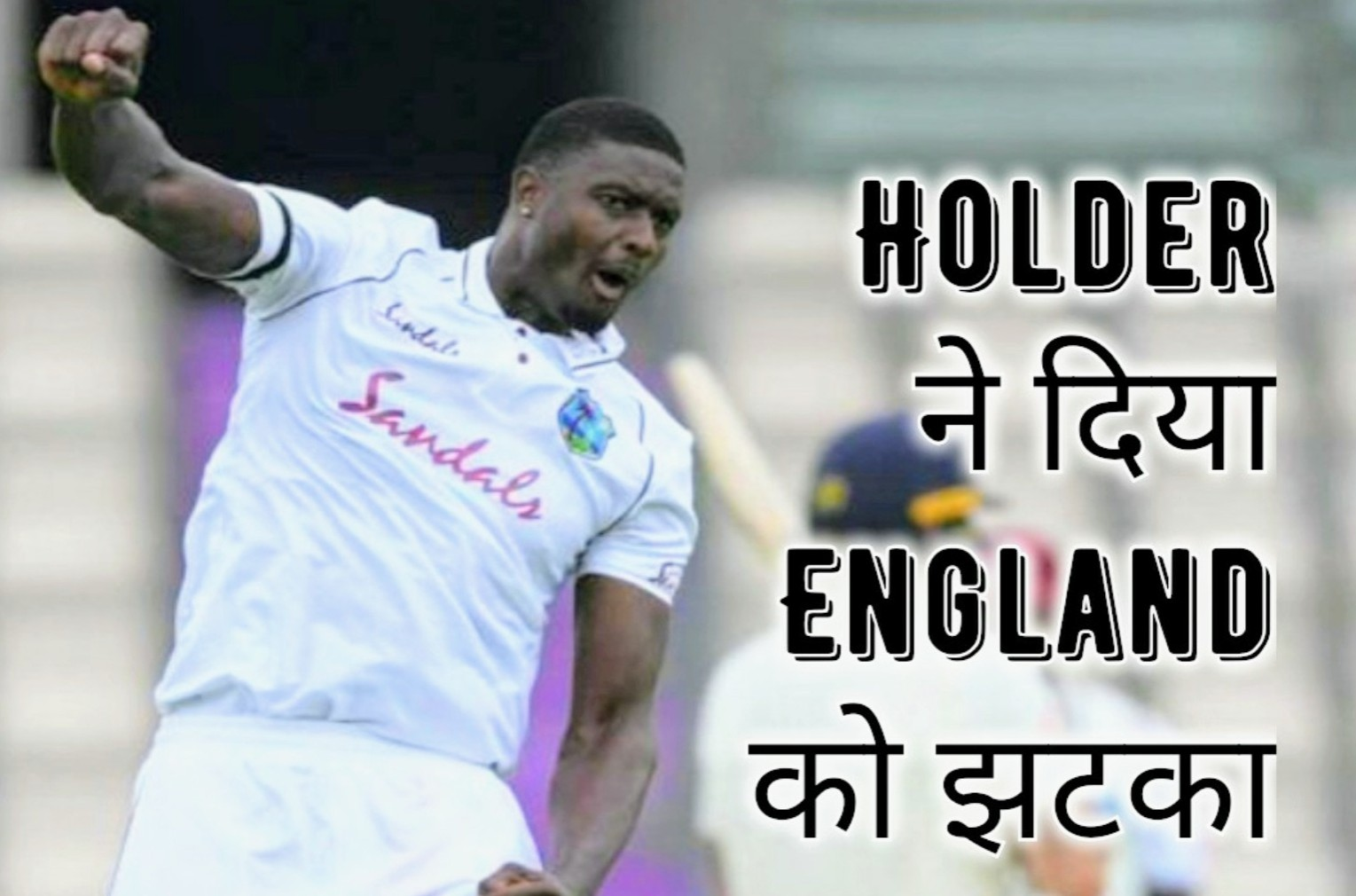 England vs West Indies 1st Test Day 2 analysis