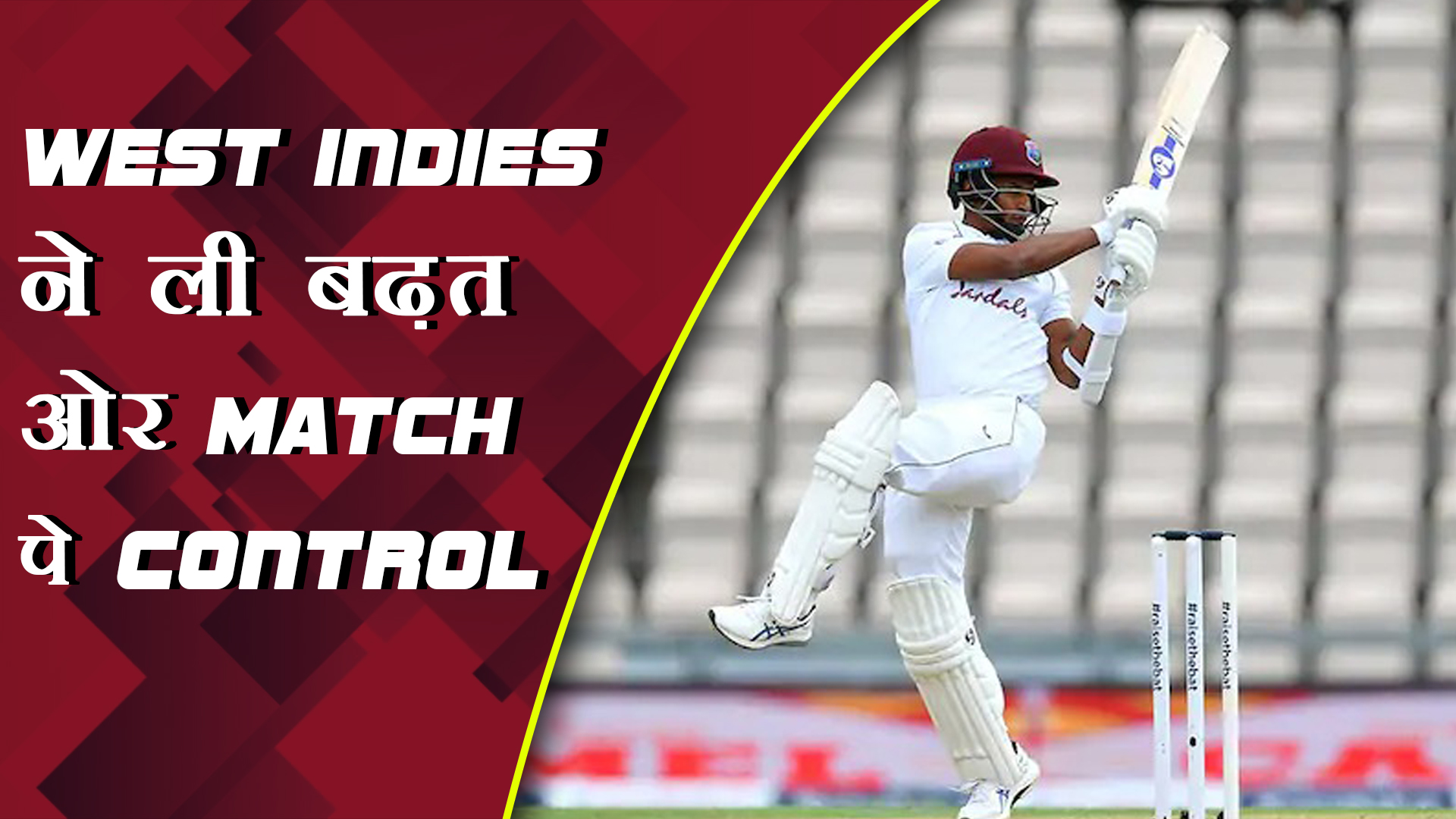 England vs West Indies 1st Test Day 3 analysis
