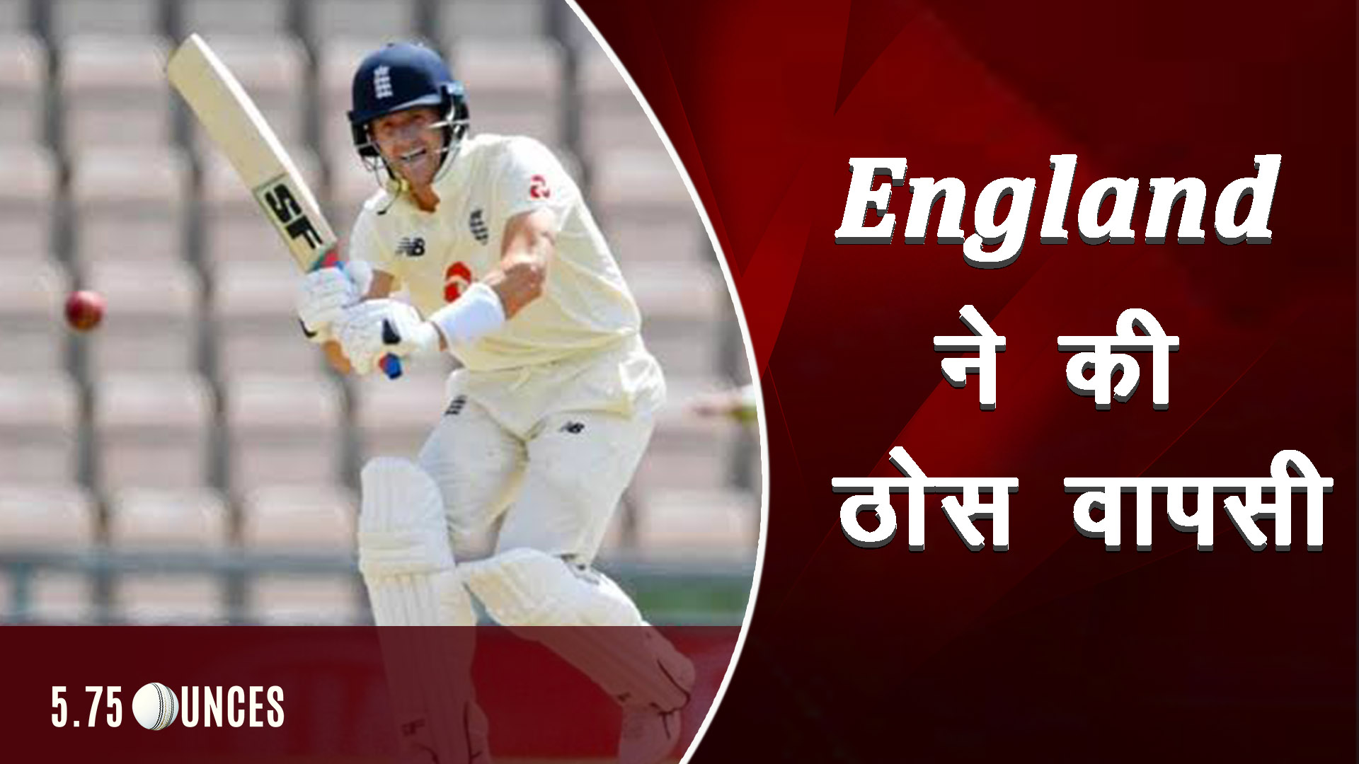 England vs West Indies 1st Test Day 4 analysis