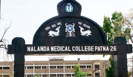 Nalanda Medical College and Hospital