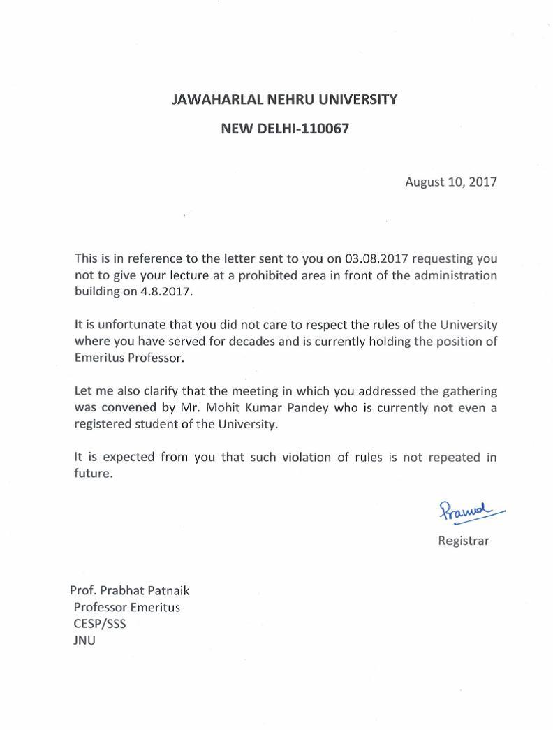 JNU Admin Letter 1.jpg