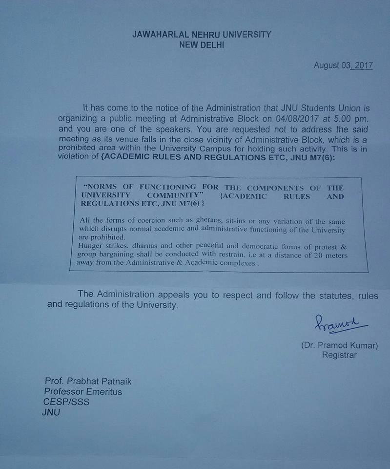 JNU Admin Letter.jpg