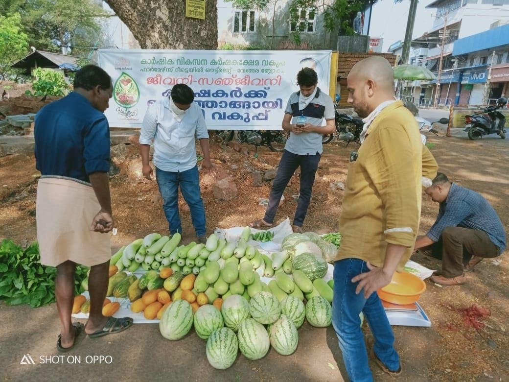 Farmer retail outlets in Kerala during COVID-19 lockdown