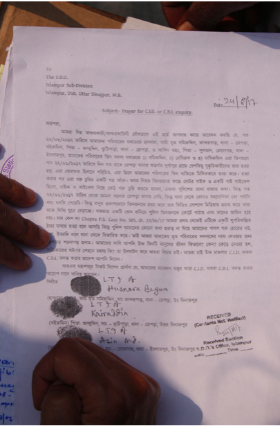 Bengali Application Letter