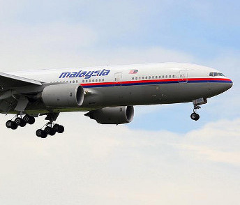 malaysian airliner1.jpg