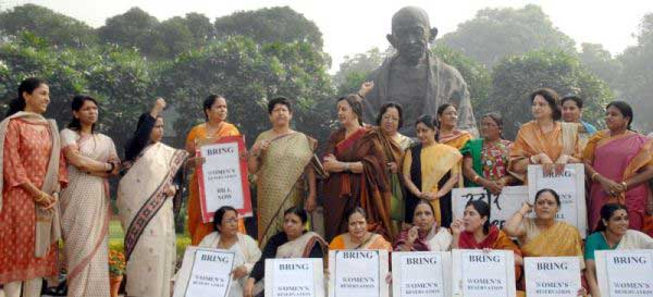 essay on women reservation in hindi Reservation for women both in government jobs and democratic institutions - would amount to a positive discrimination but it might foster a sense of inferiority complex among the women that they have been, as if were, provided with crutches to walk on, to struggle in the demanding world.