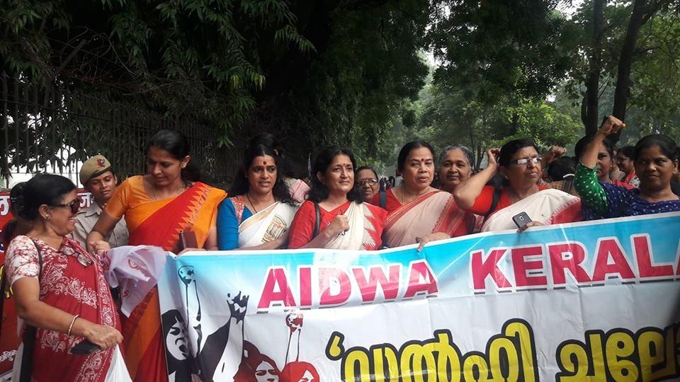AIDWA Kerala Sep 4