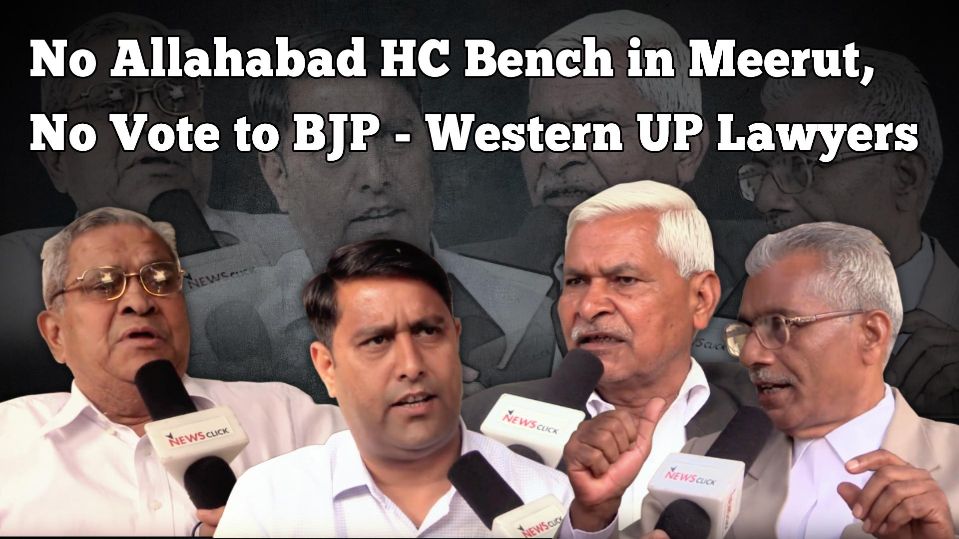 Elections 2019 no allahabad hc bench in meerut no vote to bjp newsclick