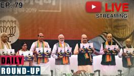 Daily Round-up EP 79: BJP Releases Manifesto and More