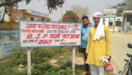 "Furious over consistent inaction over a slew of issues by Union Minister Mahesh Sharma, the residents of Kachheda Warsabad in Uttar Pradesh's Gautambudhh Nagar district have put up a board at the entrance of the village stating, ""BJP members not welcome"". Sharma, who represents Gautam Budhh Nagar constituency in the Lok Sabha had adopted the village under the Saansad Adarsh Gram Yojana in 2017 promising an improved quality of life for its residents.  The anguish of the villagers, which is rooted in their lo"