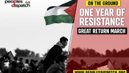 Great March of Return