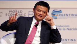 Jack Ma, Founder of China's E-Commerce Major Alibaba, Steps Down