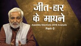 Assembly Elections 2019