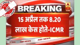 ABP News Quotes ICMR Study to Praise Lockdown, ICMR Says No Such Study Published
