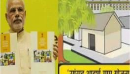 Nothing 'Model' About Villages Under PM's Adarsh Gram Yojana: Audit Report