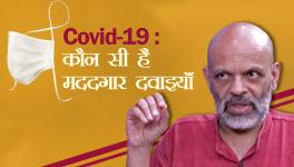 Dr. Satyajit Rath talks about the possible vaccines for COVID-19.