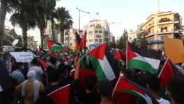 "Palestinians Protest Against UAE and Bahrain Signing ""Normalisation"" Deals With Israel"