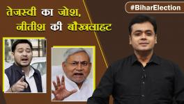 Is Nitish Kumar Rattled