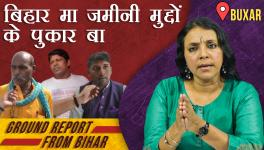 Real Issues Call for Attention in Bihar