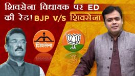 Shiv Sena vs BJP